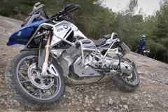 Защита опоры BMW R1200GS/GSA черный