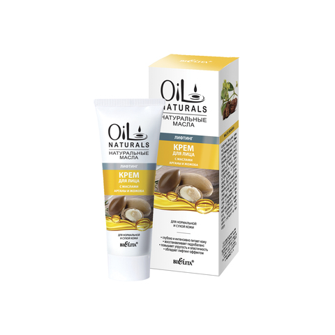 Белита Oil Naturals Крем для лица с маслами арганы и жожоба Лифтинг 50мл