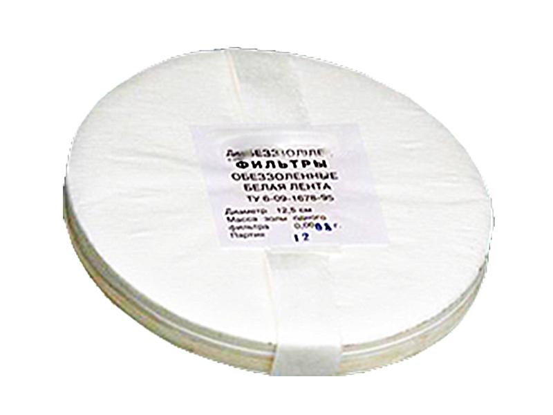 Аксессуары для самогона Фильтр обеззоленый 110 мм 1099_G_1447338345908.jpg