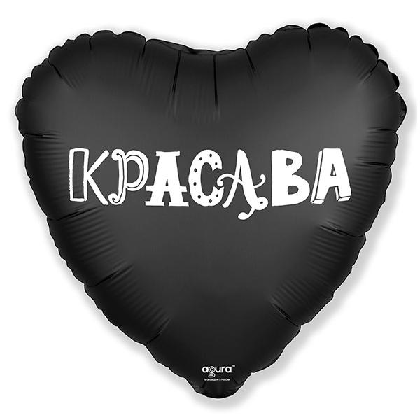 Сердца, круги, звезды Сердце из фольги Красава 9751527.jpg