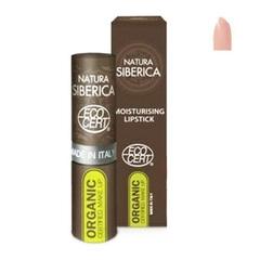 Увлажняющая губная помада 12 / Lip Stick 12/ розовая вуаль