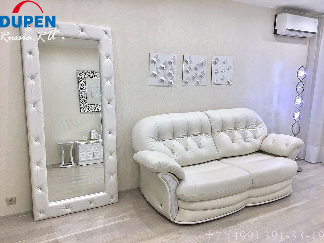 Зеркало DUPEN (Дюпен) Е-95 белое
