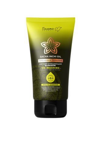 Белита-М Ореховая терапия Мягкий очищающий бальзам Co-Washing для всех типов волос 200г