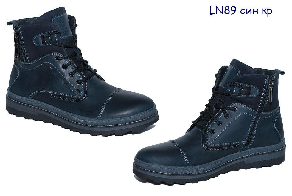 Кожаные кроссовки зимние синие