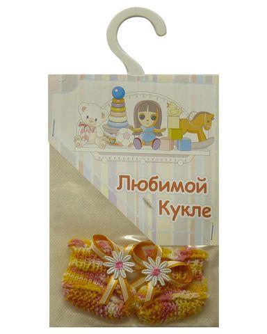 Пинетки - Меланж желтый. Одежда для кукол, пупсов и мягких игрушек.