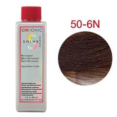 CHI Ionic Shine Shades Liquid Color  50-6N (Светло-коричневый) - Жидкая краска для волос