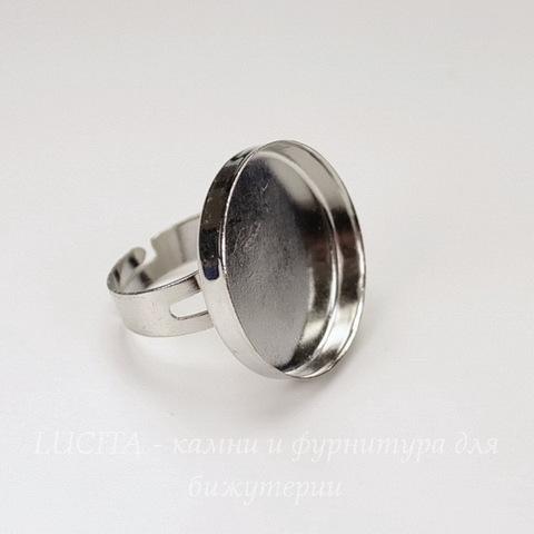 Основа для кольца с сеттингом для кабошона 25 мм (цвет - платина)