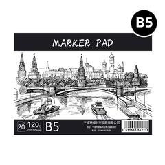 Скетчбук Marker Pad, склейка, 20 л., А5