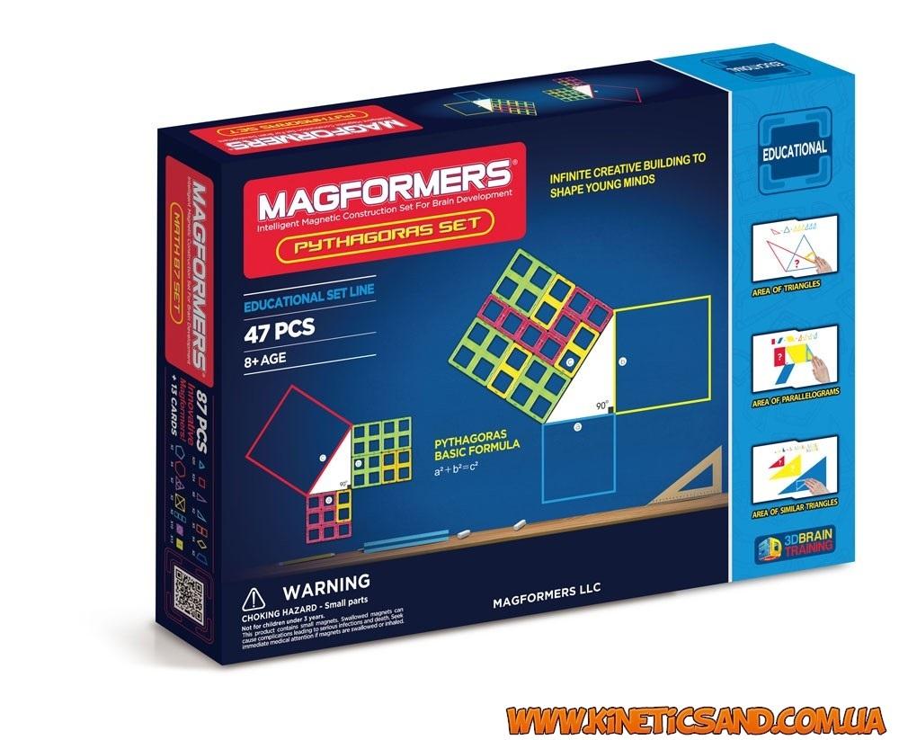 Magformers Пифагор, 47 элементов