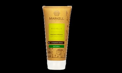 Markell Bio-Helix Маска-пленка для лица и шеи с муцином улитки 100мл
