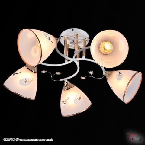 01145-0.3-05 светильник потолочный