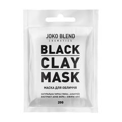 Черная глиняная маска для лица Black Сlay Mask Joko Blend 20 гр