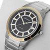 Купить Наручные часы Adriatica A1175.6114Q по доступной цене