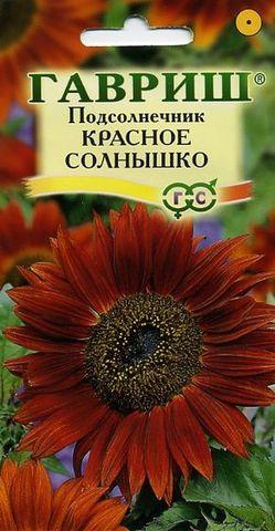 Семена Цветы Подсолнечник Красное солнышко