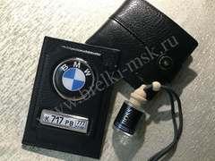 Комплект №4: Мужское Портмоне, Обложка для автодокументов из натуральной кожи Флотер и парфюм для авто.