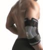 Бандаж локтевой Rehband для силовых видов спорта