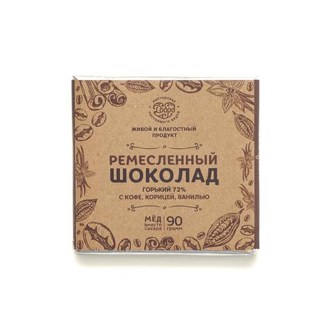 Шоколад горький на меду, с кофе, корицей, ванилью, 72% какао,  90 г