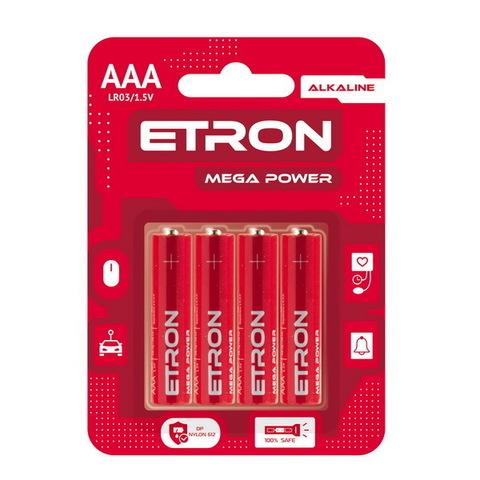 Батарейки Maxus/Etron Alkaline LR03, AAA (4/40)
