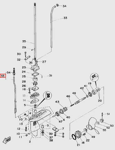 Шток переключения передач для лодочного мотора T5 Sea-PRO (11-53)