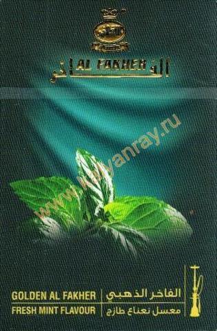 Golden Al Fakher Освежающая Мята