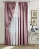 Комплект штор Лоран (пыльно-розовый). Шторы из стриженного бархата.
