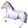 Лошадь белая 107 см