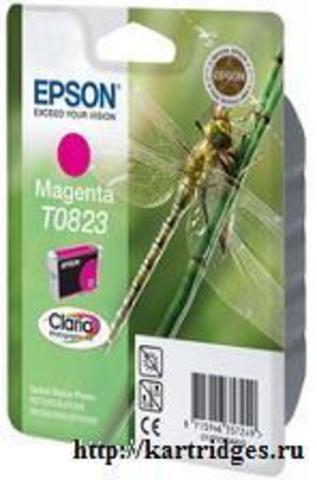 Картридж Epson T08234A / T11234A10