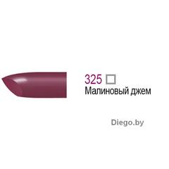 Губная помада матовая Luxury Velvet Matt , тон 325 Малиновый джем
