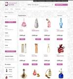 Шаблон интернет магазина - Модная тема