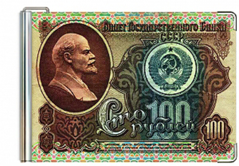 """Зажим для денег """"100 рублей"""""""