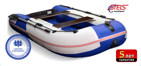 Лодка ПВХ Хантер STELS 275 Aero