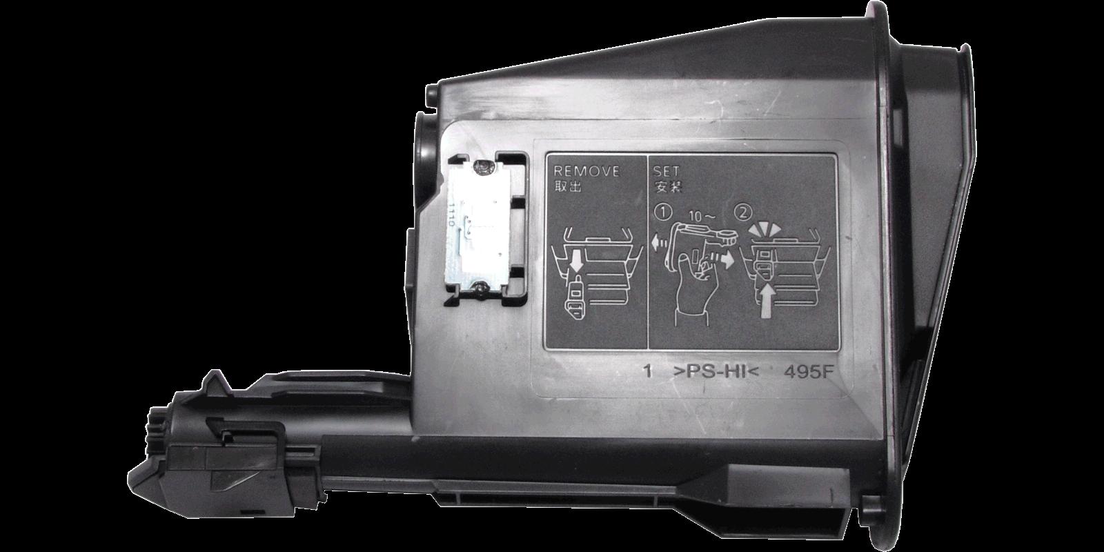 Kyocera MAK TK-1120, черный, чип в комплекте, до 3000 стр.