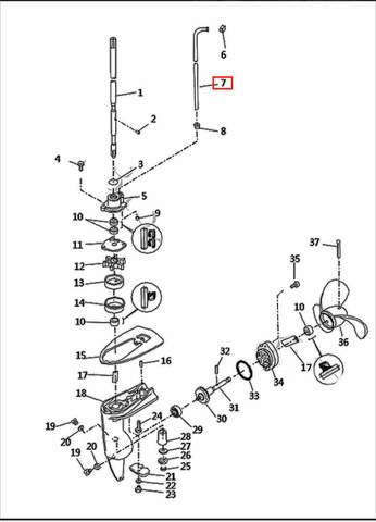 Трубка водяная  для лодочного мотора T2,5 SEA-PRO (8-7)