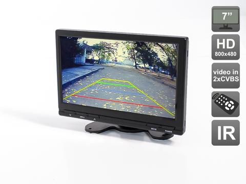 Автомобильный монитор AVIS Electronics AVS0705BM