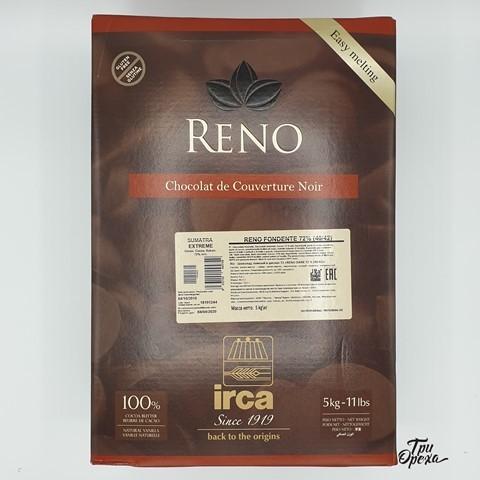 Горький Итальянский Шоколад в дисках 72% (40/42) IRCA, 100 гр