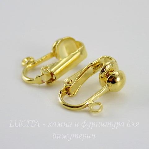 Основы для клипс 16 мм (цвет - золото), пара