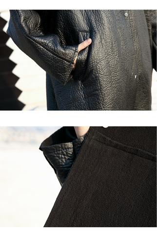 Куртка «HILDTAR» купить