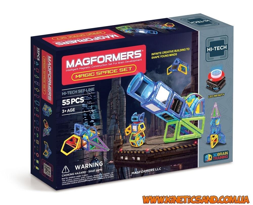Magformers Магия космоса, 55 элементов