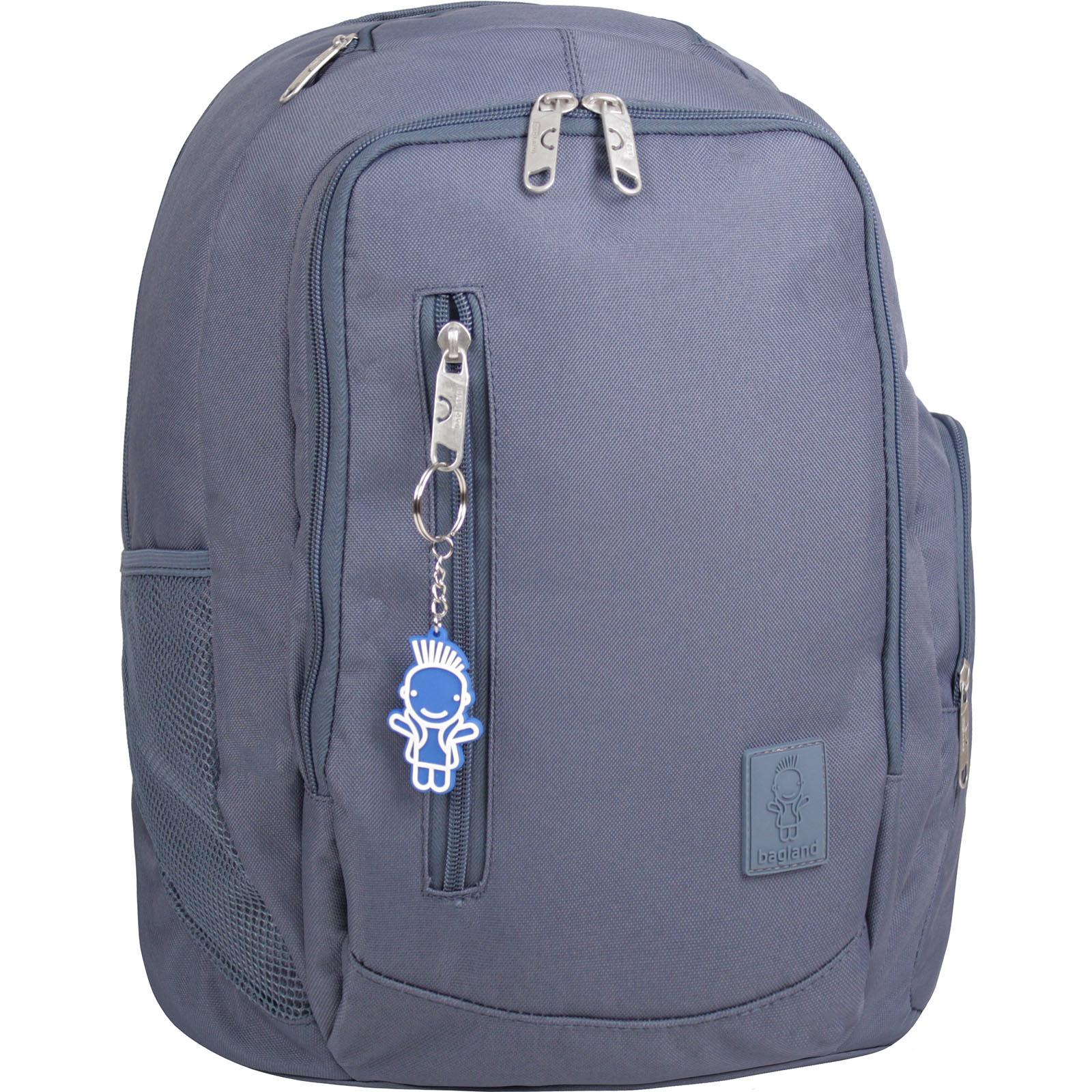 Рюкзаки для ноутбука Рюкзак для ноутбука Bagland Техас 29 л. Темно серый (00532662) IMG_1618.JPG