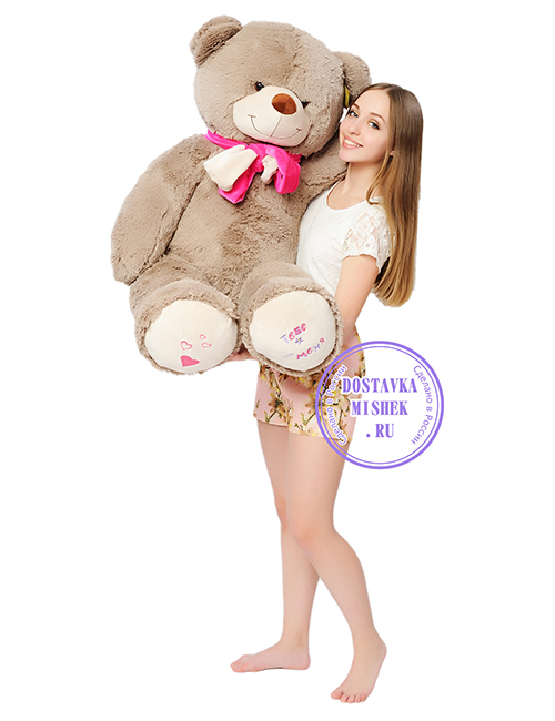 Плюшевый мишка Данила 110 см кофейный