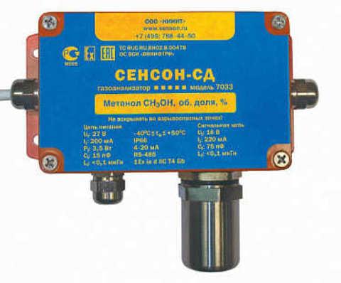 Сенсон-СД-7033-01-СМ-Н2СО-1-ЭХ - система газоаналитическая