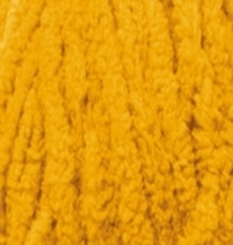 Пряжа Alize Softy Plus 82 желтый