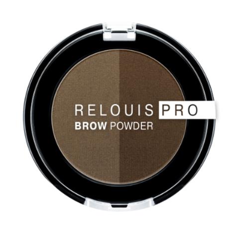 RELOUIS Тени для бровей PRO Brow Powder тон 02 Taupe