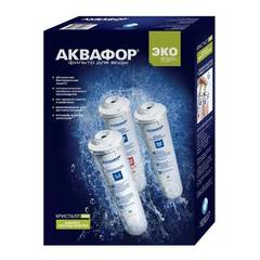 Комплект сменных модулей для водоочистителя Аквафор Кристалл ЭКО, арт.и2268