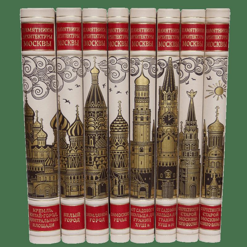 Памятники архитектуры Москвы. В 8 томах + карта