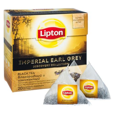 Чай Lipton Imperial Earl Grey черный пирамидки 20пак/пач