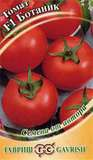 Томат Ботаник F1 12 шт. (5 пакетиков)
