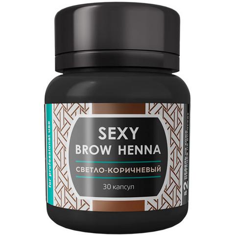 Хна для бровей 6 г, светло-коричневая, SEXY