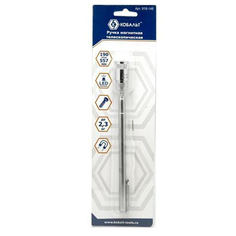 Ручка магнитная телескопическая КОБАЛЬТ 190 - 557 мм, магнит до 2.3 кг, LED фонарик (1 шт.) блистер