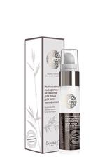 Сыворотка-активатор серии GALACTOMYCES Skin Glow Esset 30 г